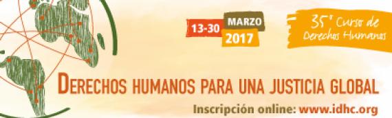 35è Curs de Drets Humans: Miren Etxezarreta i Luís Moreno Ocampo.